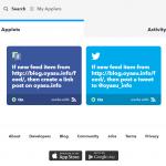 ブログのソーシャル通知を Social から IFTTT に変更しました