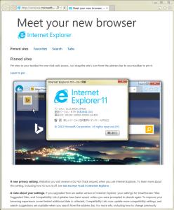 Windows 7にインストールしたIE11のバージョン情報です