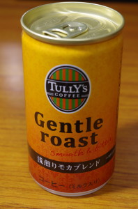 伊藤園「TULLY'S COFFEE Gentle roast」