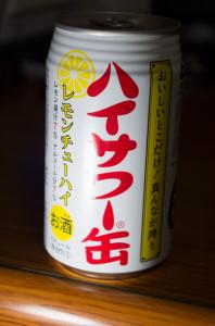 博水社 ハイサワー缶 レモンチューハイ