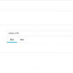 oyasu.info のネームサーバーを お名前.com から ConoHa に移行しました