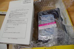 [2018.04.22]Seagate-ST3000DM001-RMA-宅急便コンパクト梱包