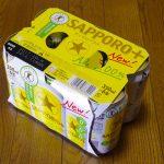 サッポロビール「SAPPORO+(サッポロプラス)」