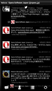 [H26.06.01]Twitter-Web-Client例-opera_jp
