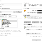 "<span class=""title"">SoftEther で使われる MAC アドレスを整理してみた</span>"