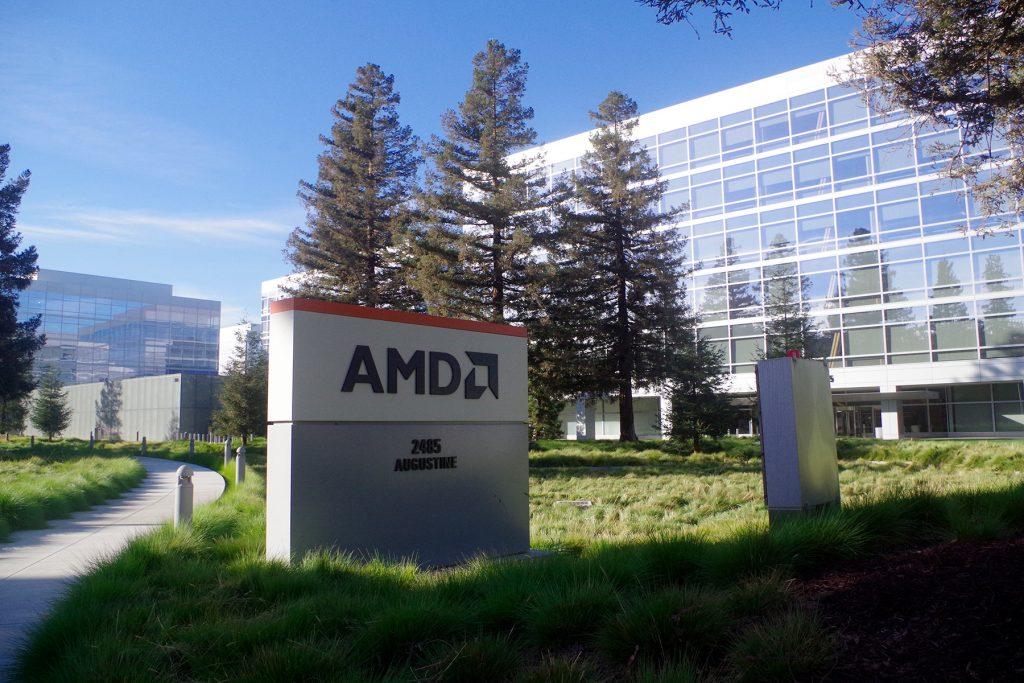 AMD 本社