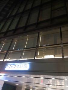 [H26.05.06]オリックス劇場