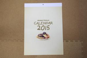 [H26.12.29]ミスド福袋-カレンダー