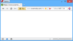 [H26.03.02]Operaで表示されないEvernote