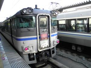 かにカニエクスプレス キハ181-47
