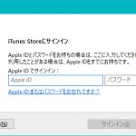 iTunes 12.7 で再生回数・最後に再生した日が更新されない件の解決法