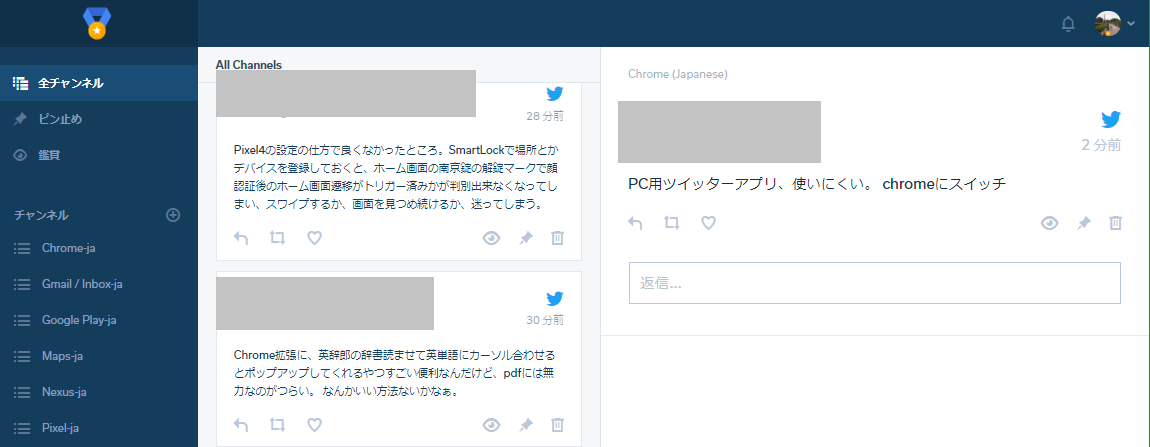 Help on Social アイキャッチ