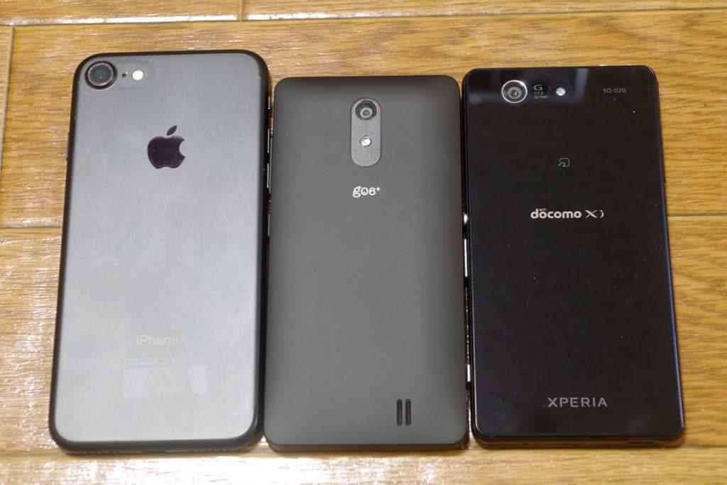 [H29.12.10] goo のスマホ-g06+、SO-02G、iPhone7 サイズ比較