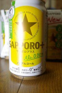 SAPPORO+