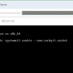 CentOS 8 を ConoHa の ISO API を PowerShell で 叩いてインストールしてみる