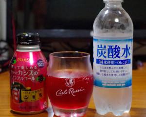 [H26.06.09]ぎゅっとカシスのノンアルコール-ソーダ割り