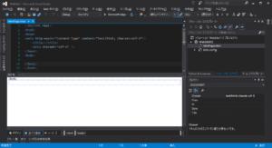[H28.05.24] Visual Studio 2015 Web フォーム デザイナー