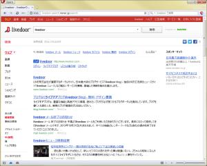 [H25.11.25] livedoor検索