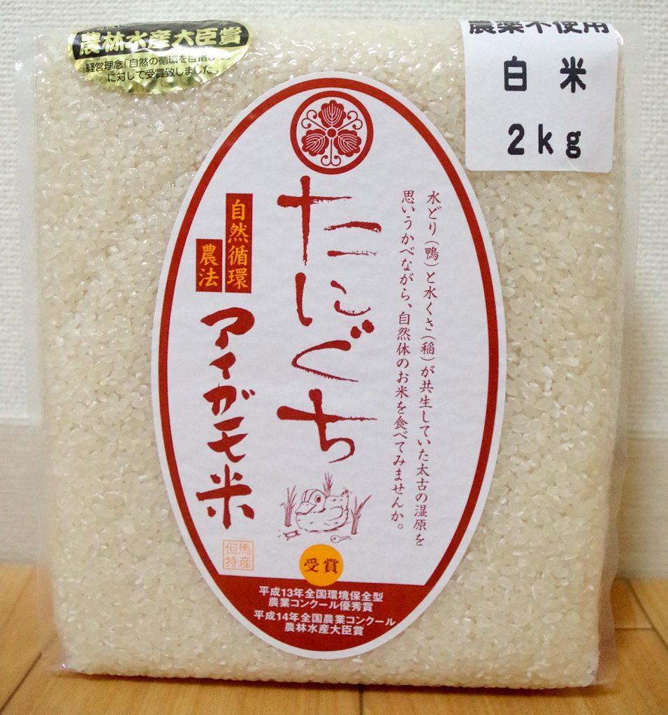 アイガモのたにぐち お米 袋