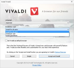 [H27.01.28] Vivaldi インストール 2