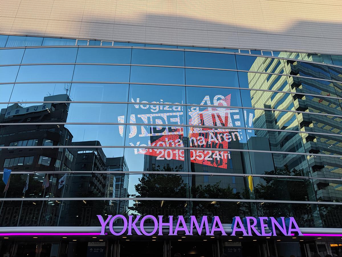 乃木坂46 23rd シングル発売記念 アンダーライブ 横浜アリーナ