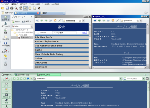 [H17.10.29]Opera9インストール